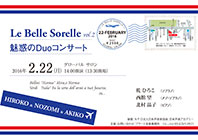 『Le Belle Sorelle 魅惑のDuoコンサート』チラシ